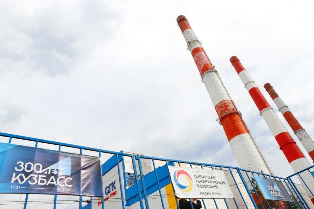 В Кузбассе запустили новую тепломагистраль