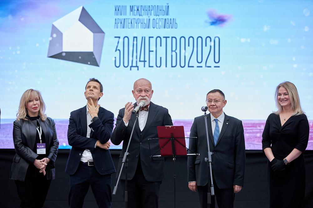 В Москве открылся XXIX Международный фестиваль «Зодчество»